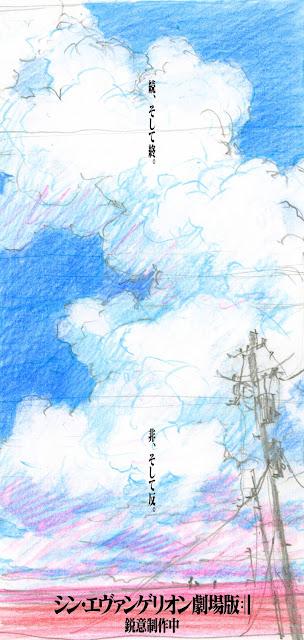 Shin Evangelion Gekijou-ban :||