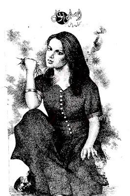 Free download Aesa bhi hota hai novel by Kanwal Riaz pdf
