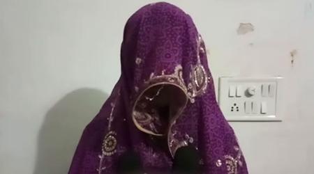 कांग्रेसी MLA के भतीजे ने घर के बाहर निकली महिला का रेप कर डाला: FIR