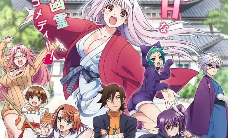 15 Anime Romance Comedy Terbaru Dan Terbaik 2018 Rating Tertinggi Genre Supernatural Harem Ecchi Shounen
