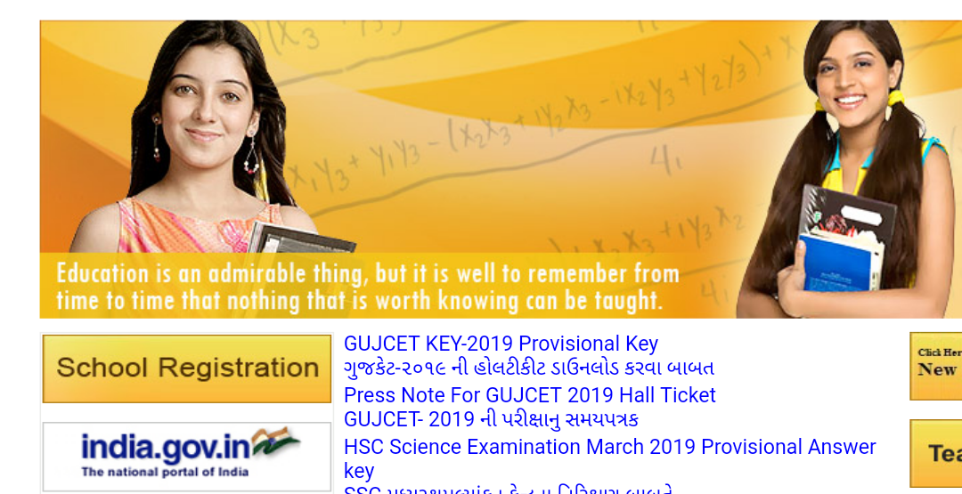 GUJCET 2019 Exam Answer key