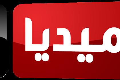 Numidia TV - Nilesat Frequency