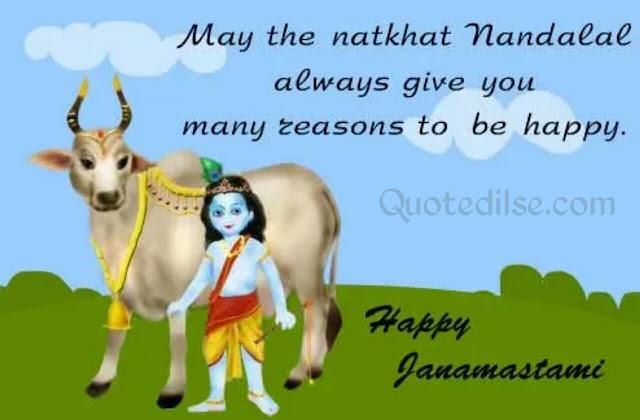 Best Happy Janmashtami 2020