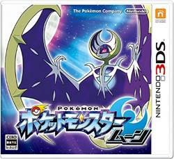 http://www.shopncsx.com/pokemonmoon.aspx