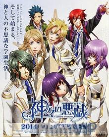 Trò Đùa Của Thần Linh - Kamigami No Asobi 2011 Poster