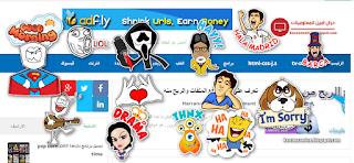 تحميل 200 ملصق مجانا. ملصقات مجانية,ملصق شعار, شعار ,شعارات ,شعار فيس بوك, ملصق, ملصقات ,شعار يوم المعلم, تصميم شعار ,شعار روك الشعار,Logo Sticker, Logo, Logos, Facebook Logo, Poster, Posters, Logo Day Teacher, Logo Design, Logo Rock Logo,