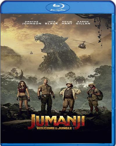 Jumanji: Welcome to the Jungle [2017] [BD25] [Latino]
