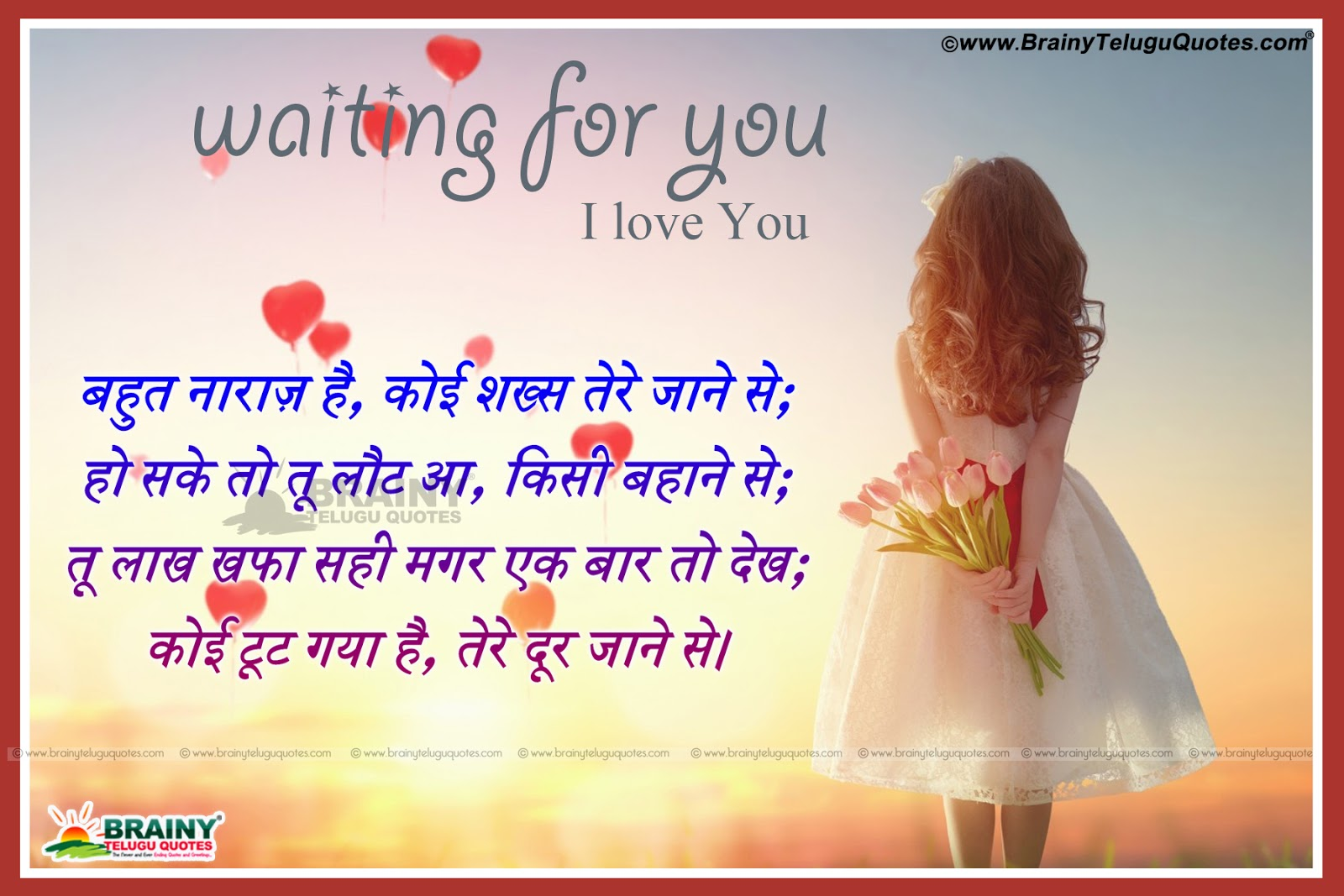 Best top love quotes in hindi images backgrounds hd alone - Love wallpaper thought in hindi ...