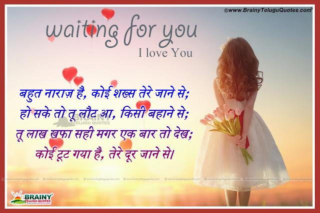 Best Top Love Quotes In Hindi Images Backgrounds Hd Alone Girl
