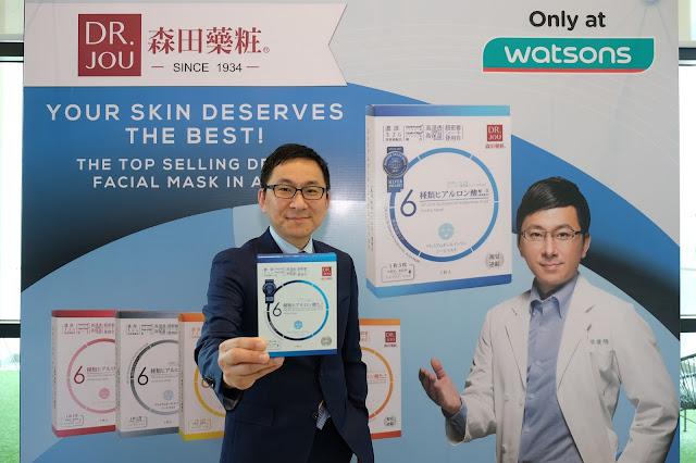 Mask Dr Jou   Ganjaran Buat Peminat Kecantikan Yang Arif