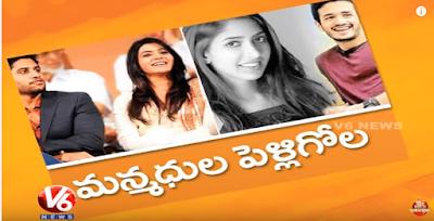 Akkineni Heroes Ready For Marriage  Naga Chaitanya  Akhil  Tollywood Gossips