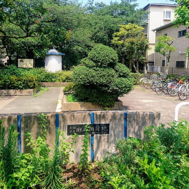 旧呑川緑地