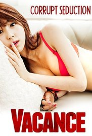 Vacance (2013)