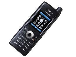 Spesifikasi Handphone Satelit Thuraya XT Dual