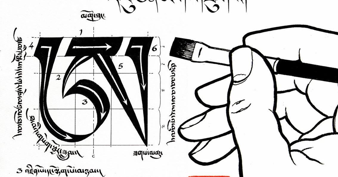 RELATED TIBETAN SCRIPTS: Learn to write beautiful Tibetan