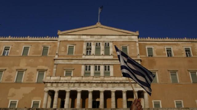 Πάνω από 141 εκ. ευρώ ο προϋπολογισμός της Βουλής