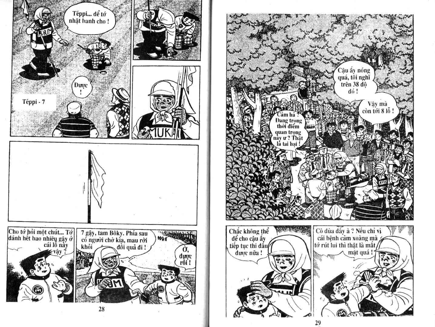 Ashita Tenki ni Naare chapter 41 trang 13
