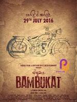 Bambukat 2016 Full Punjabi Movie Download HD