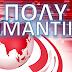 ΤΩΡΑ- ΜΕΓΑΛΟ ΣΟΚ! ΤΟΥΡΚΟΙ ΠΡΑΚΤΟΡΕΣ ΕΧΟΥΝ ΜΠΕΙ ΜΕΣΑ ΣΤΗΝ…