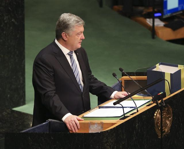 Порошенко в ООН: Россия готовится к наступательному удару по Украине