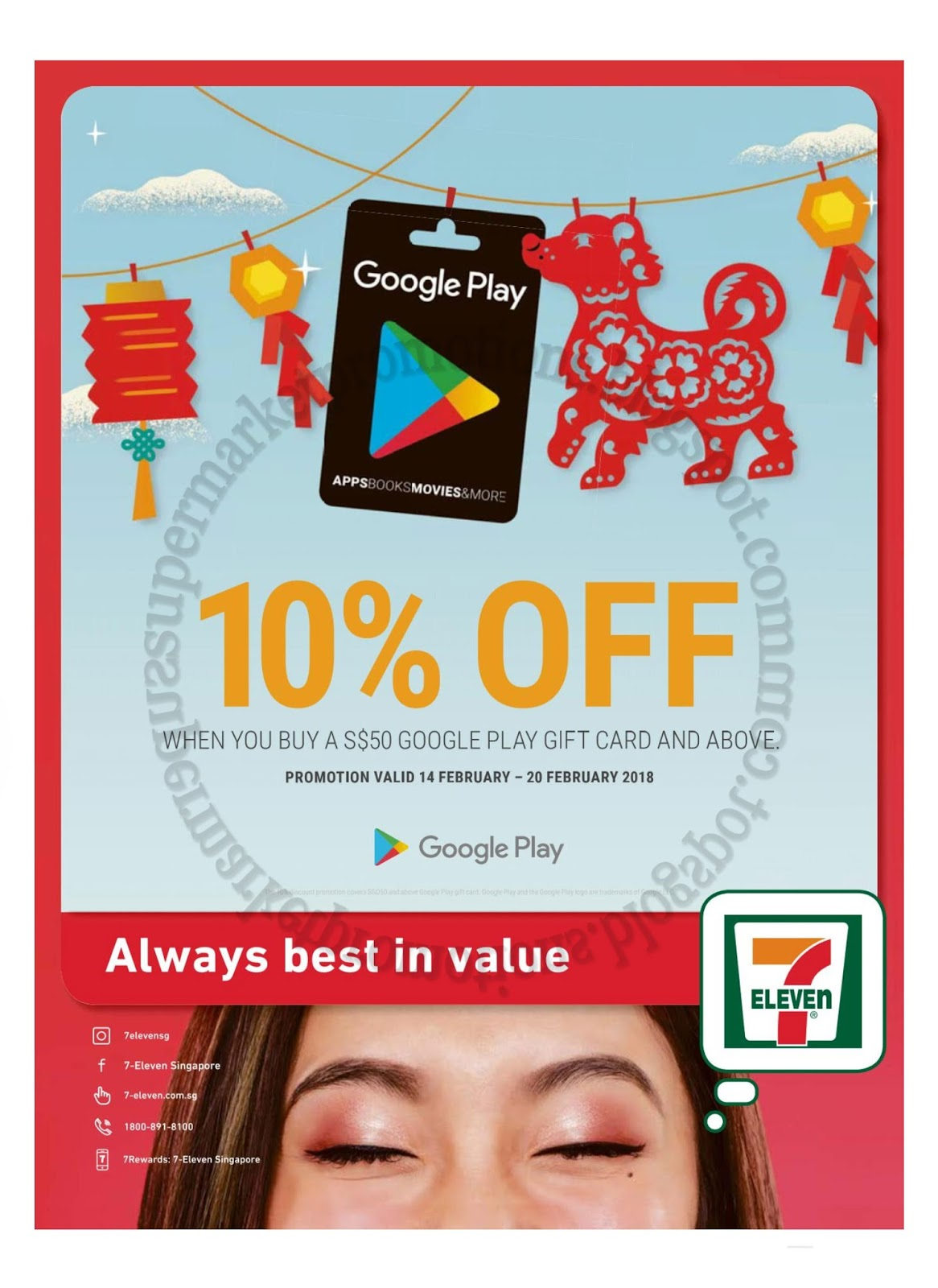 7 Eleven Google Play Gift Card Promotion 14 20 February 2018