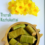 Therali Kozhukattai Recipe | Bay Leaf Sweet Kozhukattai | Therali Appam | Ganesh Chathurthi recipes