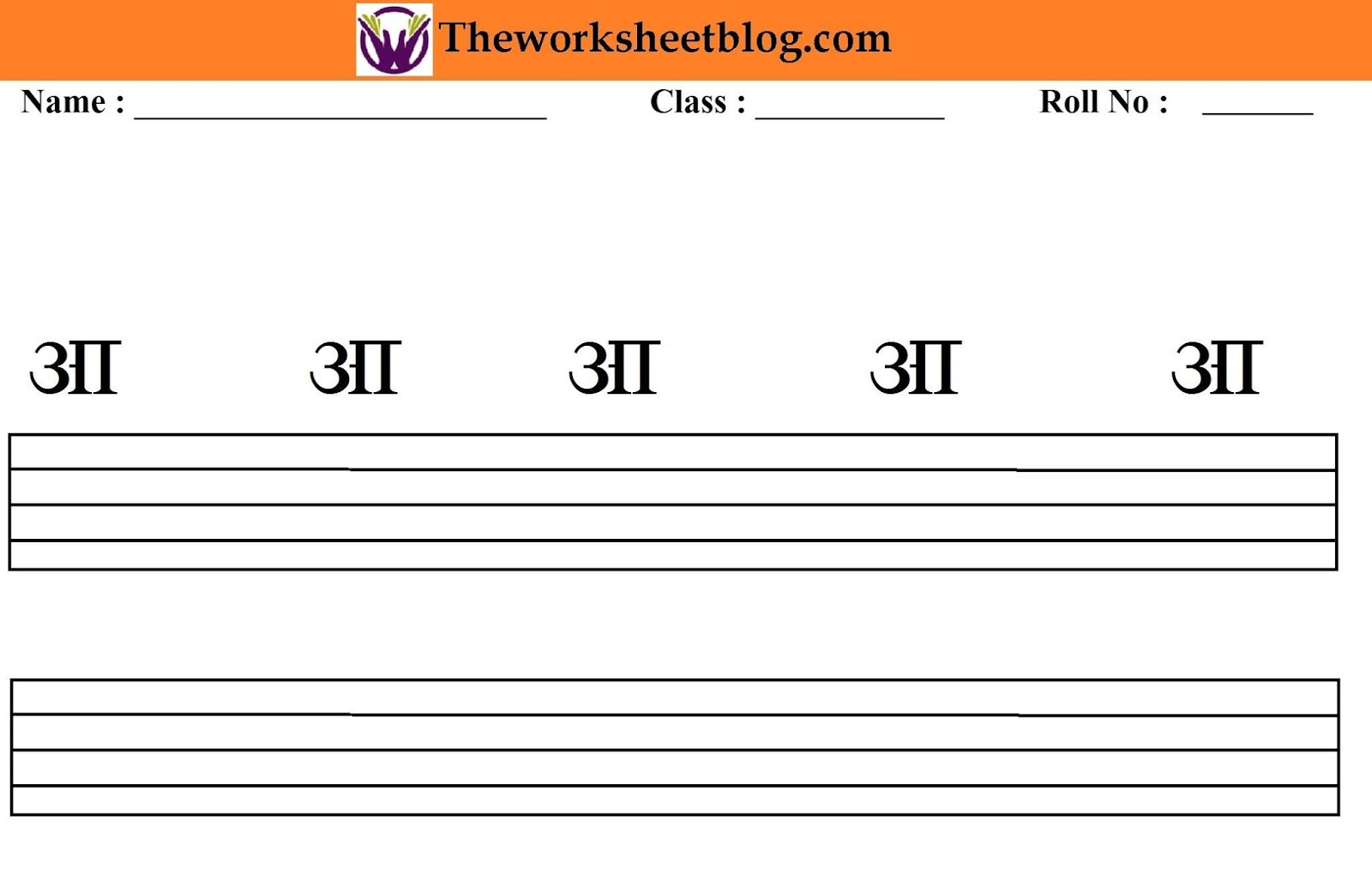Hindi Varnamala Practice Worksheet