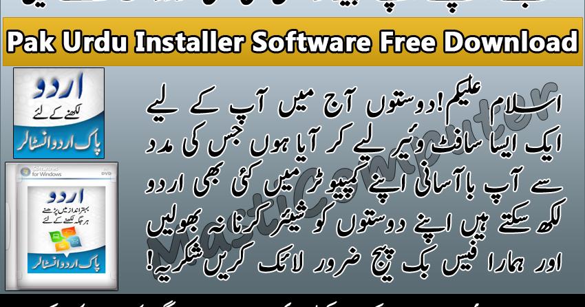 Urdu writing app for pc