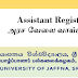 Vacancies in University of Jaffna, SriLanka