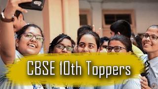 CBSE 10th Topper 2019 : जयपुर की तरू के 500 में से 499 अंक