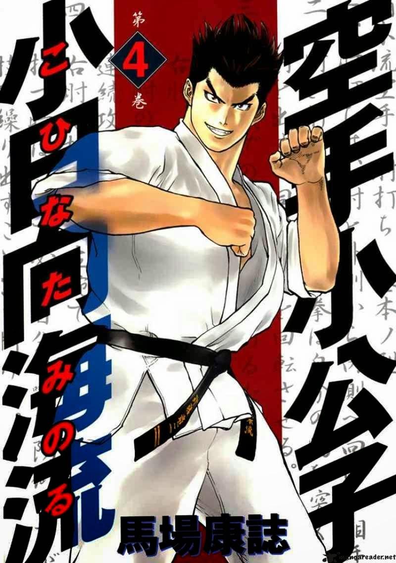 Gambar Kartun Jepang Yang Hot