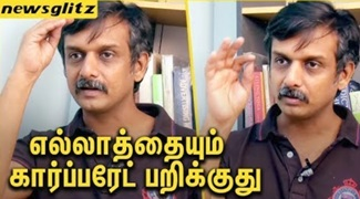 Thirumurugan Gandhi against Corporate Iniquity