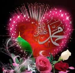 prophet muhammad quotes, sayings of prophet muhammad, aqwal e zareen, farman hazrat muhammad, hadees, hadis, hadith