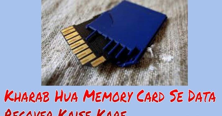 memory card thik kaise kare  net king akash