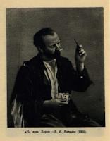 baron-na-dne-gorkij-obraz-harakteristika-opisanie