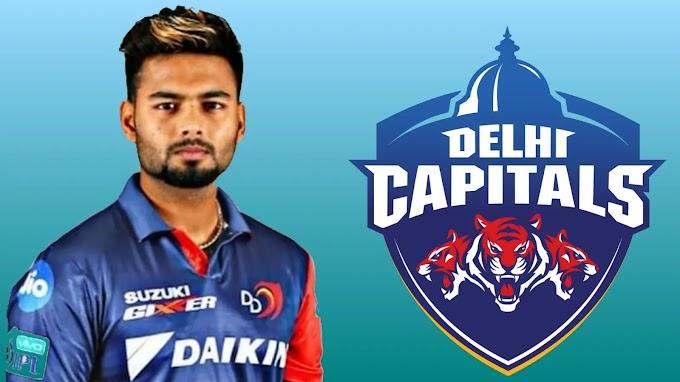 दिल्ली कैपिटल्स का आईपीएल सफर | Delhi Capitals IPL History In Hindi