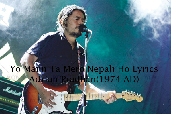 Here is the song lyrics Yo Mann Ta Mero Nepali Ho Lyrics Jaso gara, je bhana, jata sukai laijau malai Yo maan ta mero nepali ho Jaso gara, je bhana, jata sukai laijau malai Yo maan ta mero nepali hoAdrian Pradhan (1974 AD) | Nepali Ho Lyrics 1974 AD. Song: Yo Mann Ta Mero Nepali Ho, Band name: 1974 AD, Singer: Adrian Pradhan Jaso gara, je bhana, jata sukai laijau malai Yo maan ta mero nepali ho Jaso gara, je bhana, jata sukai laijau malai Yo maan ta mero nepali ho