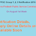 "Govt APPSC Group 1, 2, 3 Notification 2016 August ""www.apspsc.gov.in"" or ""www.psc.ap.gov.in"""