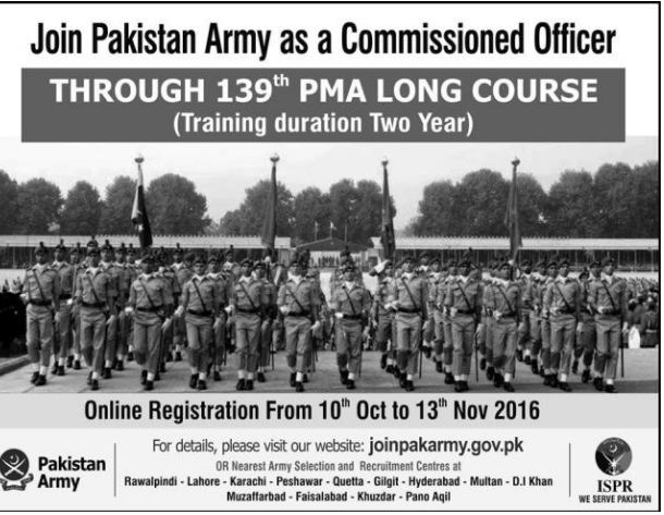 Army Jobs, pak army, Join Pakistan Army 139 PMA Long Course As commissioned Officer, Join Pakistan Amry through PMA Long Course 139 As Commissioned Officer,
