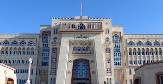 مواعيد الامتحانات في سلطنة عمان للعام الدراسي 2017 - 2018 الفصل الدراسي الثاني