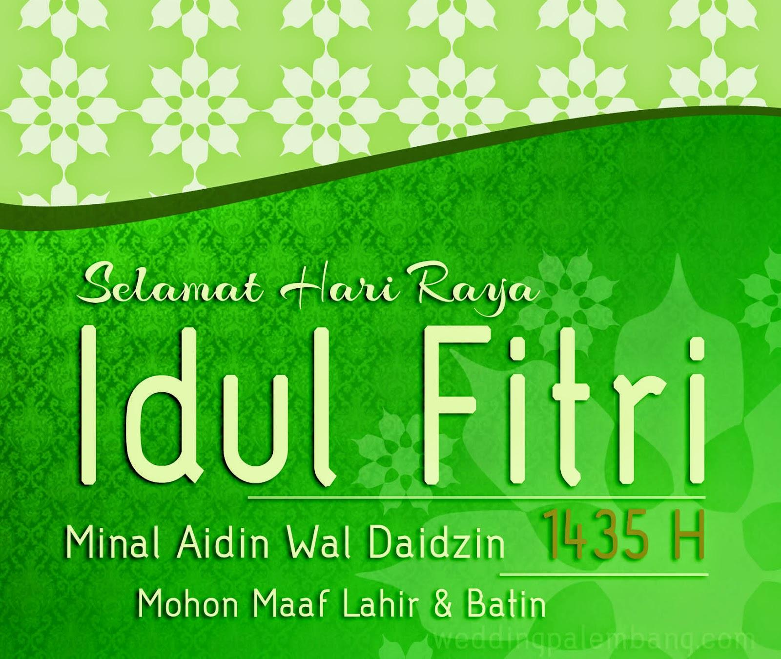 Kartu Ucapan Selamat Hari Raya Idul Fitri Dalam Bahasa