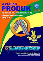 BKB KIT 2016,IUD KIT 2016,Lansia kit,produk dak bkkbn 2016, kie kit 2016, kie kit bkkbn 2016