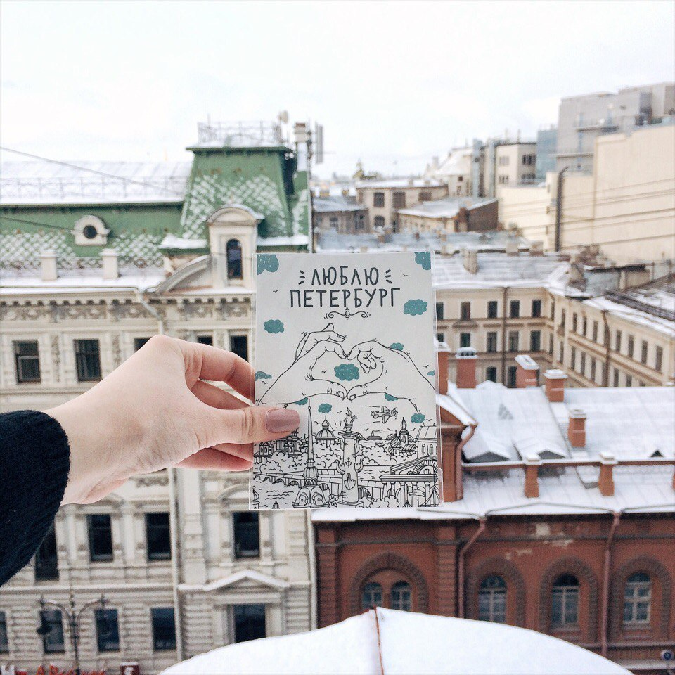 St. Petersburg | Travel Blogger