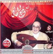 Wadih Al-Safi-Rawae3