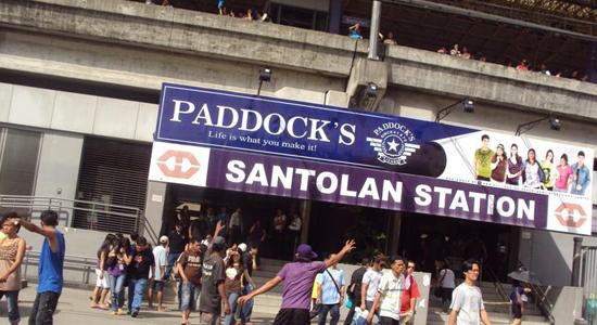 Station entrance フィリピン電車広告