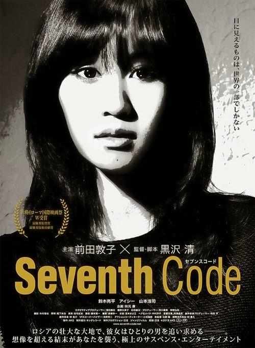 Seventh Code 2013 DVDRip ταινιες online seires oipeirates greek subs