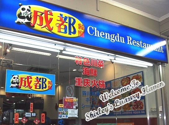 chengdu sichuan restaurant singapore