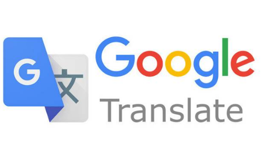 Fitur yang Ada di Google Translate