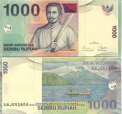 Uang Rp 1000,00 Tahun 2000-Sekarang (2013)