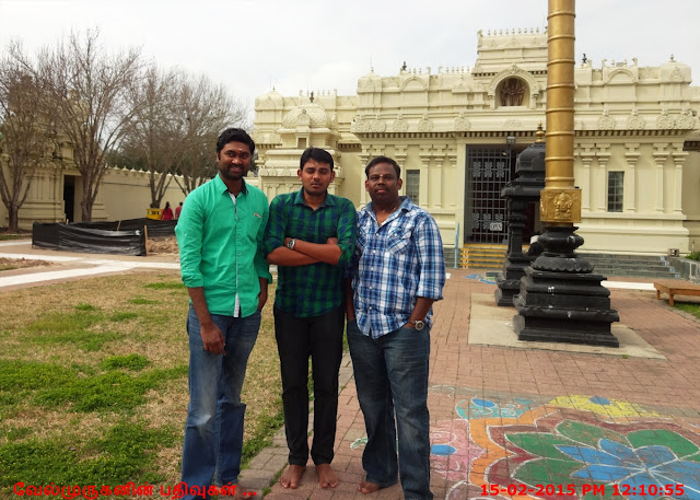 USA Meenakshi Temple